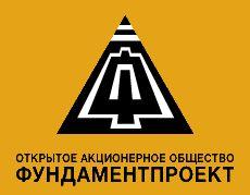 ОАО «Фундаментпроект»