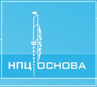 ООО «НПЦ Основа»