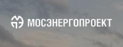 МосЭнергоПроет