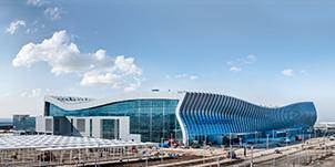 Международный аэропорт Симферополь1