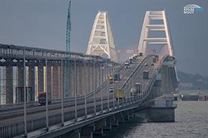 Мост через Керченский пролив1