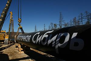 Нефтепровод Восточная Сибирь - Тихий Океан