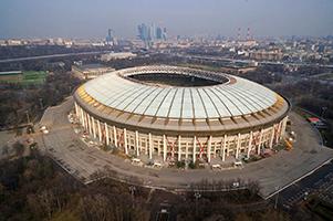 Стадион Лужники, г