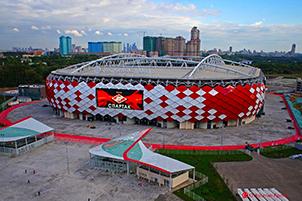 Стадион Спартак1