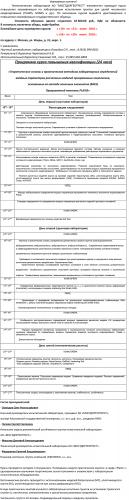 МостДорГеотрест-16 мая