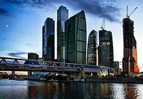 Бизнес центр Москва-Сити