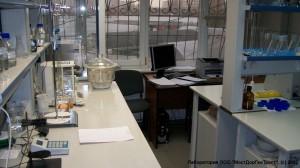 chemical_laboratory_1 (1)
