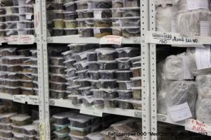 Архив образцов